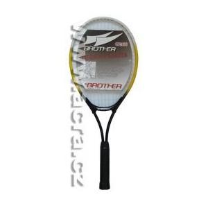 Gyerek teniszütő