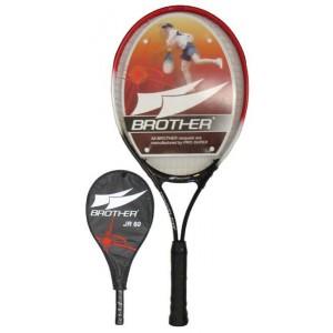 Gyermek teniszütő 60, 65 cm...